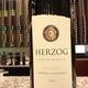 The crown Jewel of Herzog Wines